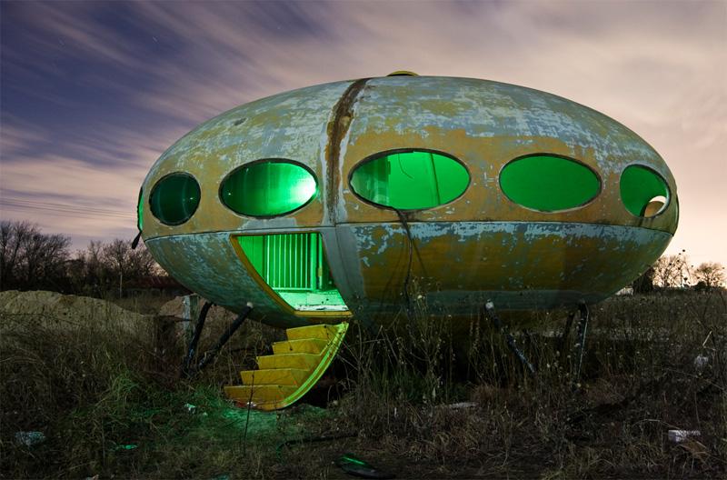 кенгуру дом инопланетян картинки идея карате киокушинкай