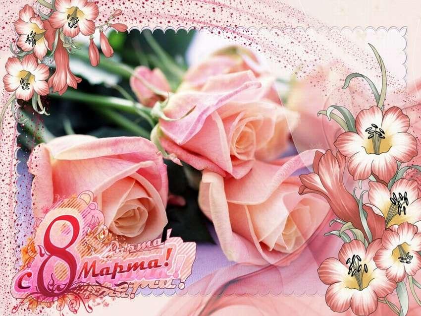 поздравления старшей сестре с 8 марта