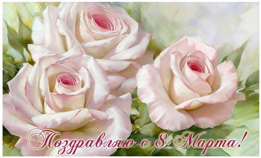 поздравления учителю с 8 марта в стихах