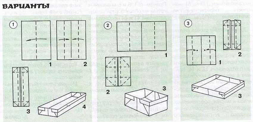 коробкаиз бумаги своими руками