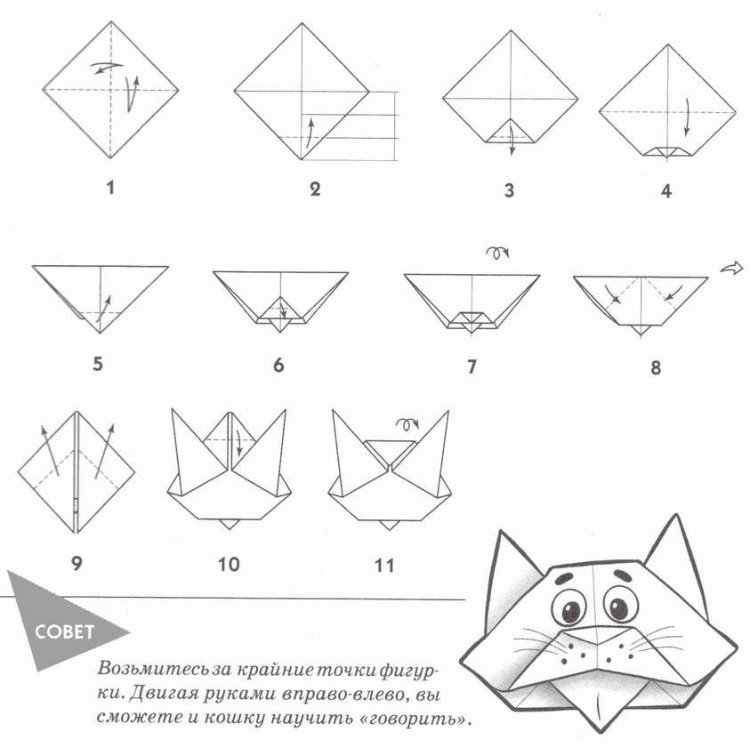 Пошли, оригами из бумаги картинки распечатать