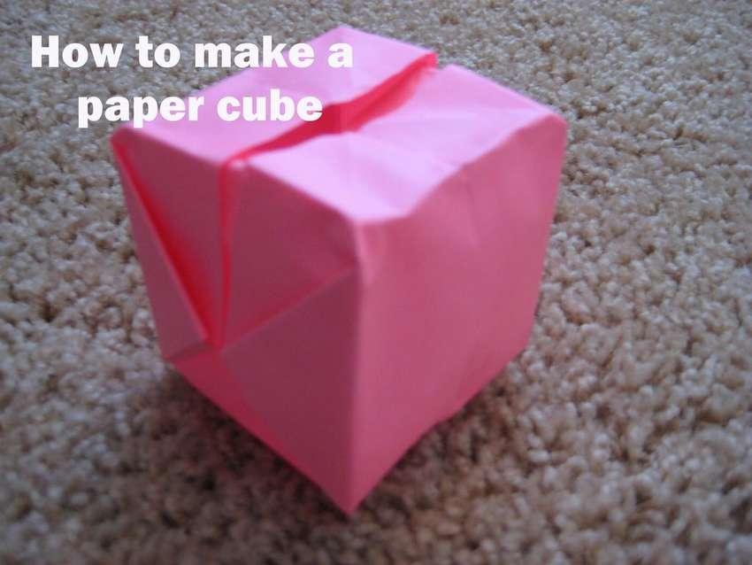 как сделать бумажный кубик