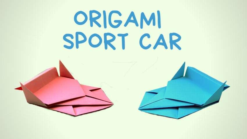гоночная машина оригами
