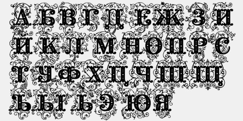 вытынанка буквы шаблоны для вырезания