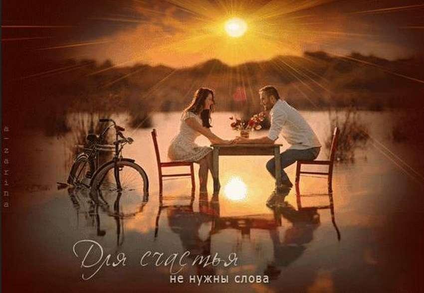 романтичные открытки с днем рождения любимому мужчине