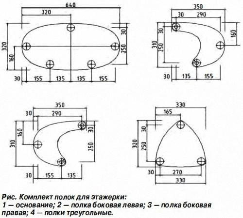 схема напольной полки из труб