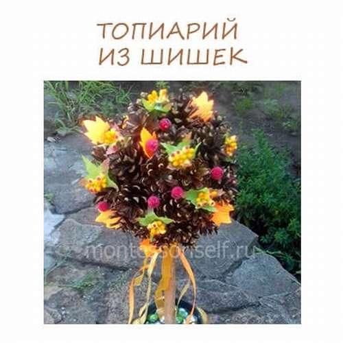 топиарий из шишек и листьев