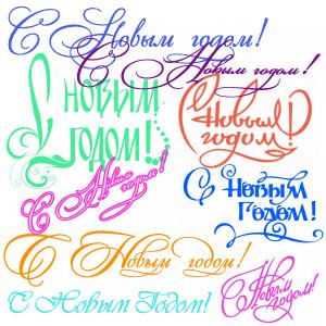 трафареты буквы надписи